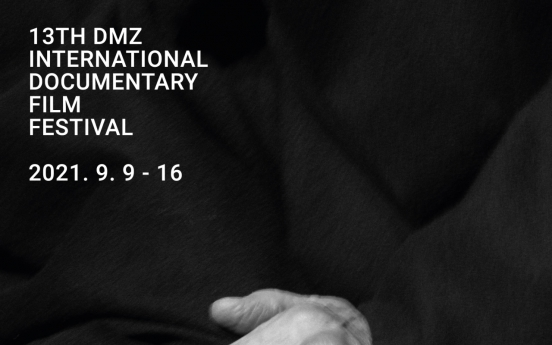 DMZ Docs aims to be leading documentary film festival in Asia