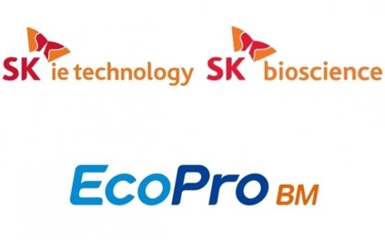 SK's vaccine units, EcoPro BM join MSCI Korea index