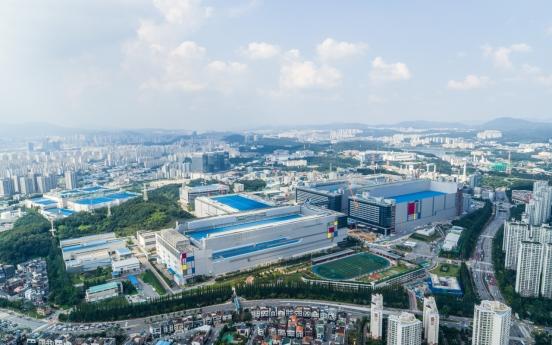 Samsung, SK hynix stocks plunge amid concerns of memory demand slowdown