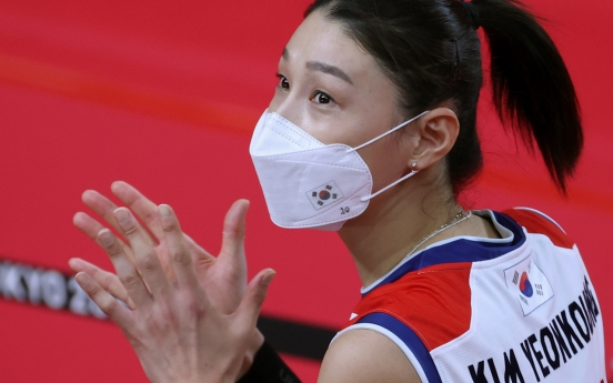 Volleyball great Kim Yeon-koung finalizes retirement from int'l play