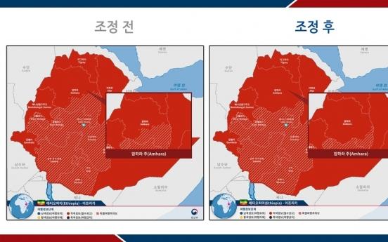 S. Korea raises travel alert for Ethiopia's South Wollo, East Gojjam