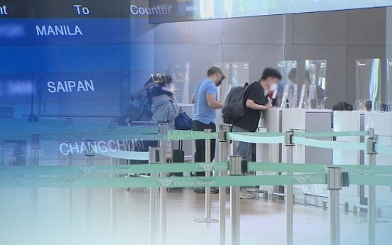 S. Korea extends advisory against overseas travel amid pandemic