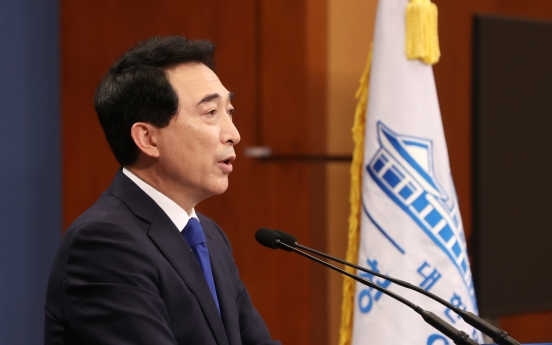 Samsung leader's parole is in national interest: Cheong Wa Dae