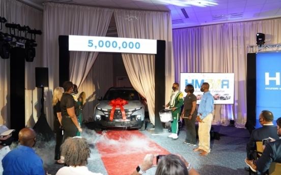 Hyundai Motor's Alabama plant hits 5 million mark