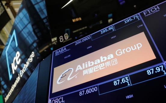 KIC divests all Alibaba stake, mixed on other Chinese tech stocks