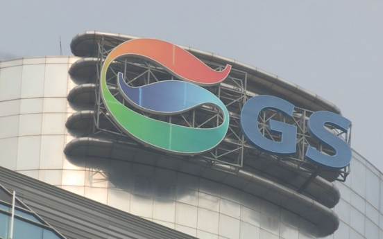 GS Retail-led consortium acquires No. 2 delivery app, Yogiyo