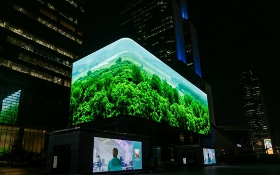 [Herald Interview] DMZ reimagined as 'ecotopia' in new media art