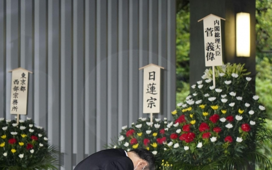 S. Korea voices deep regret over Suga's offerings, other leaders' visits to Yasukuni