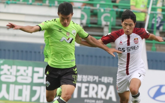Title race heats up while undefeated streaks end in K League