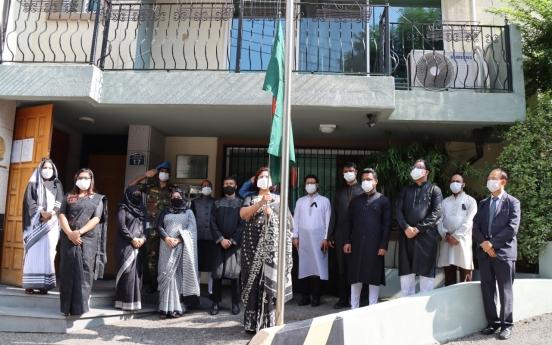 Bangladesh embassy observes National Mourning Day 2021