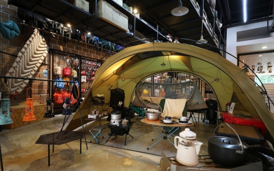 S. Korea's trade in camping goods hits new high in 2020 on pandemic