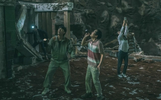 'Sinkhole' surpasses 1m admissions at fastest pace of 2021