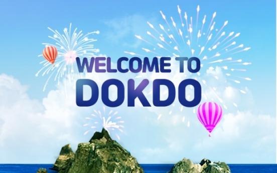 NH NongHyup launches virtual Dokdo branch