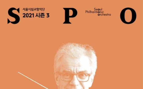 Seoul Philharmonic Orchestra set for last season of 2021