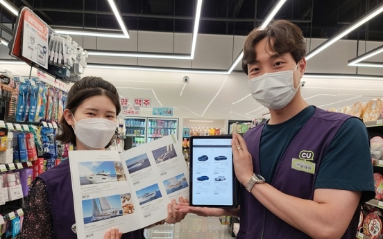 From yachts to diamonds, convenience stores take Chuseok gifts up a notch
