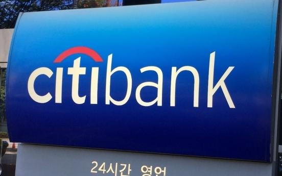 Citibank Korea to confirm retail biz exit plan next week