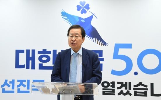 [Newsmaker] Five-term lawmaker Hong Joon-pyo announces 2nd presidential bid