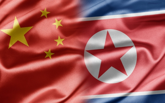 NK views its relations with China as 'fundamentally distrustful:' think tank