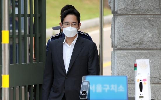 [팟캐스트] (417) 이재용 삼성전자 부회장 가석방 허가 / 정경심 동양대 교수 2심도 징역 4년