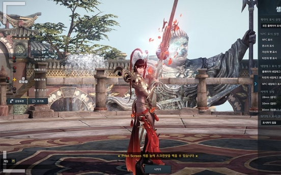 Smilegate's Lost Ark rewrites rules of online PC game market