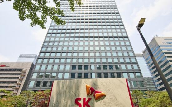 SK REIT eyes stock market debut in Sept.