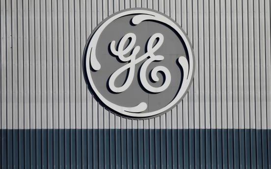 NPS sells entire General Electric stake in Q2
