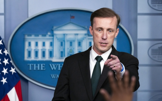 No plan to pull troops from Korea: US