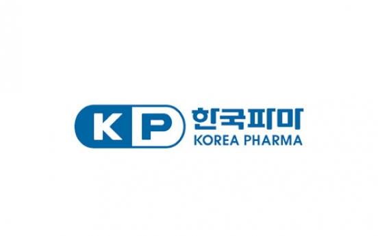 Korea Pharma's hyperlipidemia drug potentially effective against COVID-19