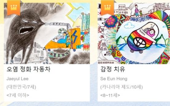 Korean child wins Grand Prize at Toyota art contest