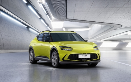 Genesis unveils design of GV60 electric SUV