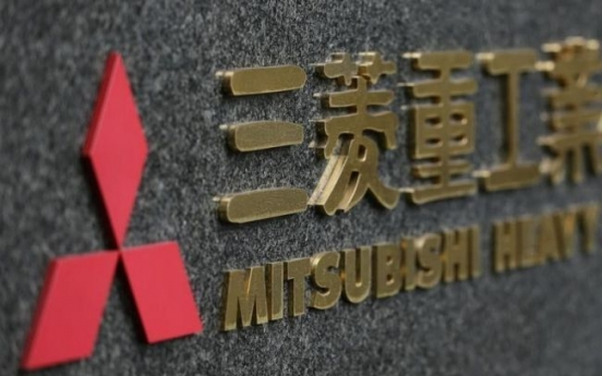 Court orders seizure of Japan's Mitsubishi Heavy's assets in S. Korea over forced wartime labor