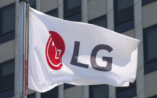 LG Chem to invest W2.6 tr by 2028 to build 10 factories in S. Korea