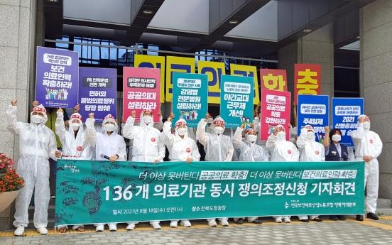 Health workers plan strike, demanding more staff, support