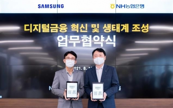 NH NongHyup to work with Samsung Electronics for digital transformation