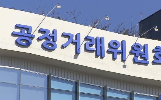Coupang fined 3.3 bln won for unfair biz practice