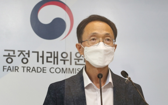 Coupang slapped with W3.3b fine for unfair trade practices