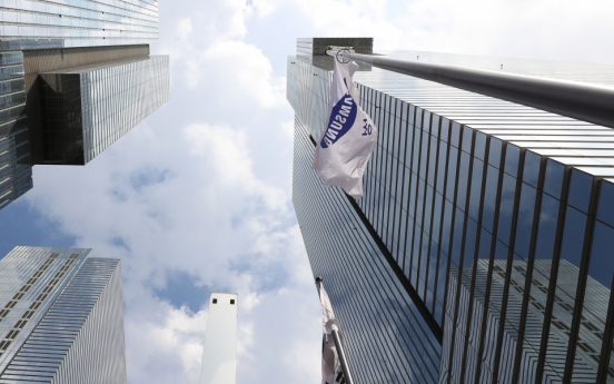 Samsung retakes No.1 spot in Q2 chip sales: report