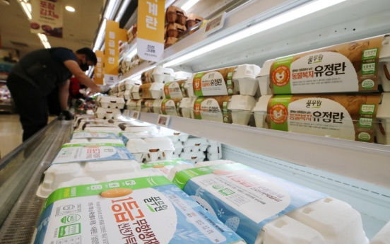 S. Korea to unveil steps to curb inflation ahead of Chuseok holiday: official