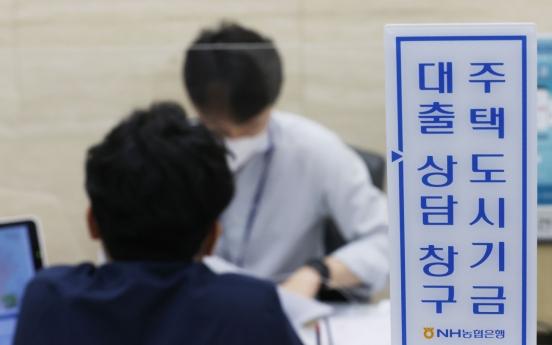 Korean banks temporarily halt mortgage lending over household debt worries