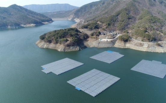 Floating solar power to quadruple by 2025: report
