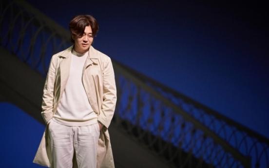 Rock star Yoon Do-hyun looks back on life through musical