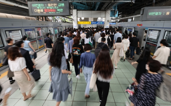 [Newsmaker] Seoul subway workers to launch strike next month to protest restructuring plan