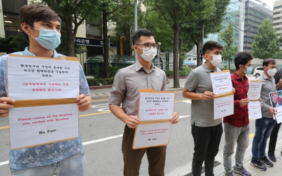 Afghans in Korea call for support as public split on refugee issue