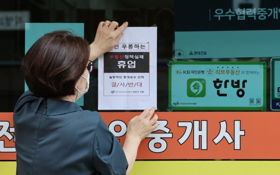 [News Focus] Home prices in Seoul up 10% since January