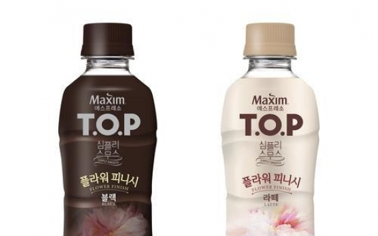 S. Korea's ready-to-drink coffee market grows 5.9% in H1