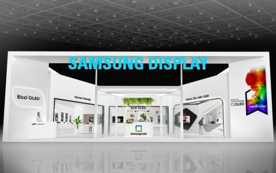 Samsung, LG to showcase advanced OLED display tech at IMID 2021