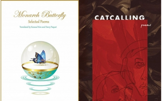 English translations of Korean poems published in US