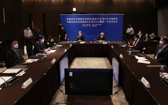 S. Korea, China launch committee for future-oriented relations