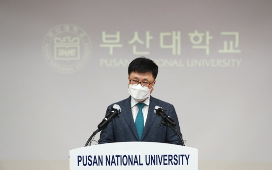 Busan medical school voids admission of ex-justice minister's daughter