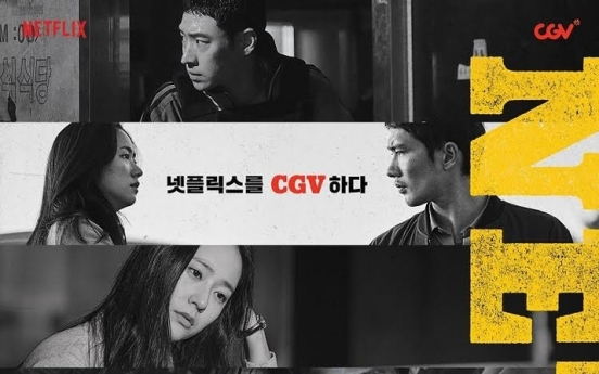 Netflix released films to be screened in local CGV theaters